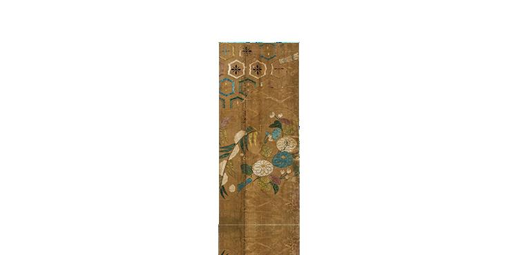 菊亀甲軍扇散らし文繍箔